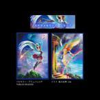 KAGAYA ポストカード各種 全27種類