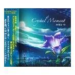 Crystal Moment ���ꥹ���롦�⡼���� �ߥ塼���å�CD �ò�ë��