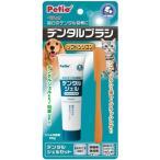 ネコポス便可能 ペティオ (Petio) デンタルブラシ ソフトシリコン 犬猫共通