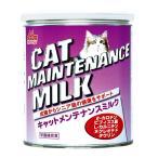 【宅配便配送】森乳サンワールド ワンラック キャットメンテナンスミルク 280g