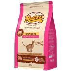 【宅配便配送】ニュートロ ナチュラルチョイスキャット室内猫用アダルトターキー2kg