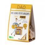 「ビスキュイ・ダオ」(Biscuit Dao) コンテ(チーズ) フランスより独占輸入 オーガニック