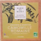 農薬・化学肥料不使用。フランスとEUのオーガニック認定取得。