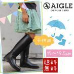 エーグル AIGLE レインブーツ レディース キッズ 子供用 START S スタート ラバーシューズ レインシューズ 長靴 ブラック 86929 BLACK