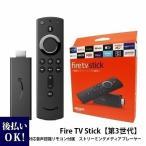 Fire TV Stick B0791YQWJJ ブラック