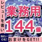 コンドーム サガミ ラブタイム 業務用コンドーム 144個入