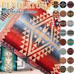 送料 ペンドルトン Pendleton タオルブランケット オーバーサイズジャガードタオル スパタオル 大判タオルケット 103×180cm