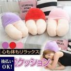 クッション おしゃれ 大きい 膝枕クッション 選べる3色 抱き枕 だきまくら ひざまくら 女性 太もも ミニ スカート ストレス 解消