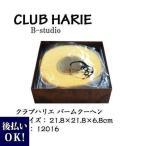 【紙袋付】クラブハリエ バームクーヘン 約650g たねや 品番12016