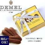 DEMEL(デメル)・ソリッドチョコ 猫ラベル(スウィート)25枚入