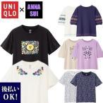 ユニクロ アナスイ コラボ ソフトボヘミアンコレクション グラフィックTシャツ UT 半袖 リラックスフィット Tシャツ コラボシャツの画像