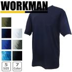 ワークマン Tシャツ 冷感 インナー 夏用 放熱冷感半袖 接触冷感 吸汗速乾 男女兼用 メンズ レディース 大きいサイズ ギフト