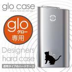 glo ケース グロー ケース カバー 送料無料 ハードケース デザイン プリント 保護 猫 ねこ ネコ ぬこ アニマル 動物 シルエット