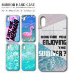 iPhoneX/XS ケース summer 夏 海 うきわ 貝殻 ミラー付き ハードケース スマホケース アイフォン ミラー付き カード入れ付き
