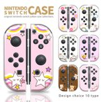 Nintendo Switch ケース 任天堂 スイッチ ジョイコン ケース カバー スイッチケース 花柄 猫 ネコ ピンク 女の子 キュート ゆめかわいい 人気 かわいい おしゃれ
