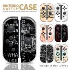 Nintendo Switch ケース 任天堂 スイッチ ジョイコン ドック対応 ケース カバー スイッチケース 文字 タイポグラフィー