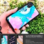 iPhoneXs MAX iPhone X iphone8 ケース ジャケット ハードケース 送料無料 ウォーター マーブル 韓国 で流行 西海岸 エスニック 夏 サマー