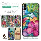 コリーン ウィルコックス iPhone11対応ケース スマホケース ハワイ トロピカル 海 衝撃吸収 ガラス ウルトラスリム 強化ガラス ブランド Colleen Wilcox