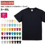 tシャツ レディース 半袖-商品画像