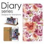 スマホケース 全機種対応 手帳型 スマホカバー Galaxy S10 iPhone11 ケース 花柄 かわいい シャーベット リバティ ウニッコ ローズスプリグ ブルー