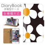 スマホケース 全機種対応 手帳型 スマホカバー Galaxy S10 iPhone11 ケース アート 花柄 マリメッコ風 可愛い