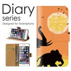 iPhone8 ケース 手帳型 アイフォン8 手帳型ケースアニマル アート デザイン 動物 動物園 ゾウ キリン アフリカ 大自然