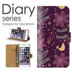 iPhoneX ケース 手帳型 アイフォンX 手帳型ケース花柄 フラワー かわいい 北欧 流行の ボタニカル柄 ピンク レッド