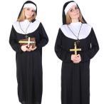 送料無料 シスター 修道女 イベント衣装 劇的なコスチュームの変化に挑戦したいアナタはコレ 清楚でクールなシスターに変身 A005