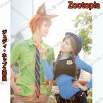 送料無料 ディズニー Disney ズートピア Zootopia Judy Hopps ジュディ ホップス コスプレ衣装 コスチュームasj001