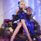 送料無料 fate extella フェイト エクステラ Saber セイバー 風 ドレス 風 コスプレ衣装 イベント コスチューム コミケ