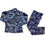 イギリス軍服(青系) 上下セット ブラッシュパターンBDU 迷彩服 戦闘服