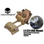 EMERSON製 (エマーソン) WILCOX L4 G24タイプ ナイトビジョンマウントセット シルバー 銀