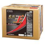 CxS シーバイエス 光沢王 エボリューション 18L(BIB)