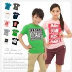 子供服 選べる10種類 英字プリント 半袖 Tシャツ 2 キッズ ジュニア トップス 男の子 女の子 子供 夏 3