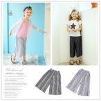 最終処分 韓国子供服 プリーツガウチョパンツ 子供服 キッズ ジュニア パンツ ボトムス 女の子 子供 2