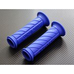 スーパーグリップ ブルー CB400SF CBR250R ホーネット VTR250 CB1300SF SR400 XJR400R XJR1300 ゼファー バリオス ZRX400 ZRX1200 NINJA250R VMAX GPZ900R