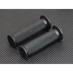 ハンドルグリップ メッシュタイプ クローズエンド ブラック Z1 Z2 Z750RS Z900 Z1000 SR400 ボルティ エストレア ゼファー W400 W650 W800 KH250 KH400