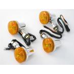 GSタイプ ミニウインカー オレンジ モンキー エイプ シャリー ダックス ズーマー NSR50 NS-1マグナ50 FTR223 YB-1 TW225 セロー グロム XR50 XR100