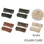 メガネケース リーディンググラスケース サングラスケース ゴーグルケース 老眼鏡ケース おしゃれ PUレザー定形外郵便発送送料無料