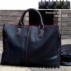 DIABLOディアブロ ビジネスバッグ メンズ ブリーフケース 紳士用 男性用 4color ビジネスバック Business Bag ビジネス鞄 かばん カバン ショルダー ka2100