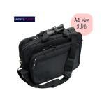 ビジネスバッグ メンズ ブランド A4サイズ 3WAY デイパック ショルダーバッグ ブリーフケース リュックサック Business Bag 紳士用 男性用 送料無料