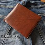 訳あり レザーウォレット 財布 メンズ 二つ折り ブランド 札入れ PIDENGBAO 牛革ショートウォレット カウレザー 定形外郵便発送 送料無料