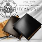 財布 メンズ 二つ折り ブランド UnitedHommeユナイテッドオム レザーショートウォレット 本革馬革×牛革 紳士用 短財布