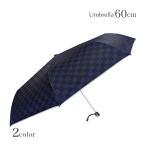 紳士用日傘 折りたたみ傘 軽量 大きいサイズ 紫外線カット 晴雨兼用 60cm 雨傘 メンズ コンパクト 遮光 遮熱 撥水 ブラック ネイビー 送料無料
