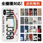 ショッピングGALAXY GALAXY S3 SC-06D S3α SC-03E ケース ギャラクシー sc06d sc03e カバー スマホケース スマホカバー ハードケース Android アンドロイド 北米