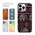 iPhoneSE (第1世代/第一世代) iPhone5 iPhone5S ケース カバー スマホケース おしゃれ スマホカバー かっこいいデザインの携帯ケース