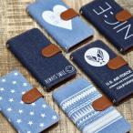 スマホケース iPhone6 iPhone6S ケース 手帳型 アイフォン6 アイフォン6S カバー スマホカバー 横 デニム地のシンプルデザイン