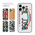 iPhone6S ケース カバー iPhone6 ケース カバー アイフォン 携帯ケース スマホケース シンプル おしゃれ かわいい  かっこいい