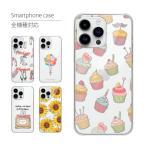 スマホケース iPhone7 ケース アイフォン7 カバー スマホカバー 香水デザインの携帯ケース