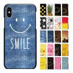 iPhone7 Plus ケース カバー アイフォン7プラス 携帯ケース スマホケース シンプル おしゃれ かわいい  かっこいい